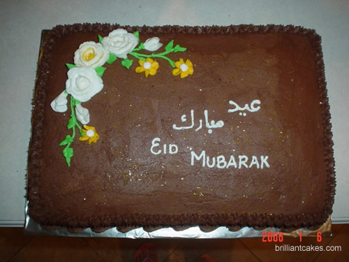 floralspray2 - *~* Polling 4 EiD CaKe  Competition Oct*~*